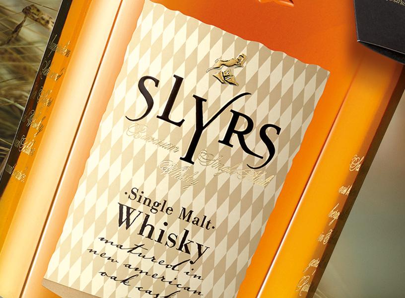 Single Malt Whisky Classic Auszeichnung
